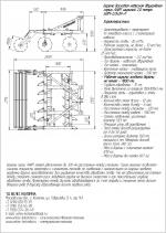 Борона дисковая навесная двухрядная БДМ-2,0х2Н-Л