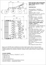 Борона дисковая навесная двухрядная БДМ-2,4х2Н-К