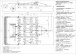 Борона дисковая прицепная четырехрядная БДМ-4,3х4П