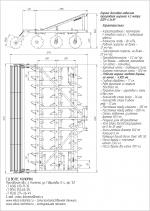 Борона дисковая навесная трехрядная БДМ-4,5х3Н