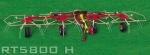 Вспушиватель четырехроторный прицепной RT-5800H